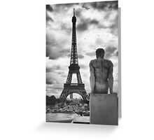 Rear View Greeting Card