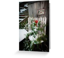 Antiques & Old Stuff for Christmas Greeting Card
