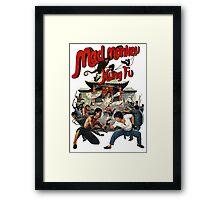 mad monkey kung fu Framed Print