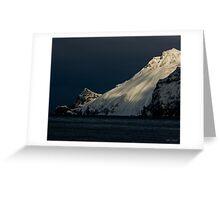 Storm Looming In Dutch Harbor - Alaska Greeting Card