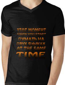 Mixing languages russian english geek funny nerd Mens V-Neck T-Shirt
