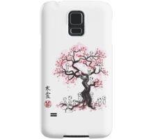Forest Spirits sumi-e  Samsung Galaxy Case/Skin