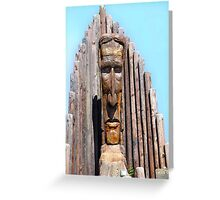 Trail of the Whispering Giants Greeting Card
