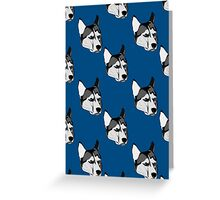 Grumpy Husky Greeting Card