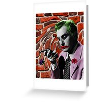 The Joker + Vincent Price Mashup Greeting Card