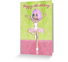 Ballet Birthday Card - Cute Ballerina Birthday Card Greeting Card