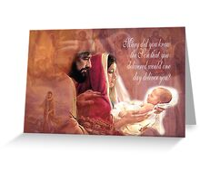 Mary Did You Know? Greeting Card