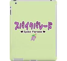 Spike Parade iPad Case/Skin
