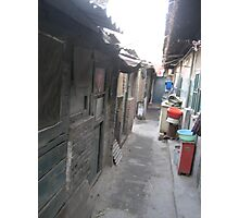 home in beijing  Photographic Print