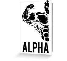 Alpha Fitness Running Muscle BodyBuilding Greeting Card
