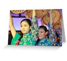 Faces of China - 7  Greeting Card