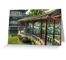 The Calm of Lu Gardens, Beijing China Greeting Card