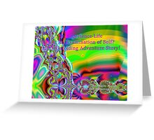 To Experience Life Greeting Card