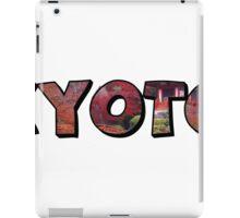 kyoto - Japan iPad Case/Skin