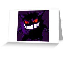 Retro Gengar 16-Bit Greeting Card