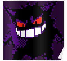 Retro Gengar 16-Bit Poster