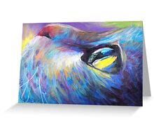 Dreamer Cat painting Svetlana Novikova Greeting Card