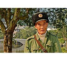 A history of Communism, Yangzhou China Photographic Print