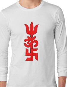 Brilliant Red Hindu Symbol depicting Power Peace Prosperity Long Sleeve T-Shirt