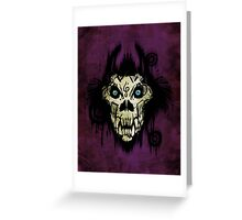 Ferocity Purple Greeting Card