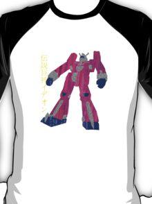 Glitch God Ideon T-Shirt