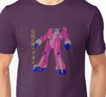 Glitch God Ideon Unisex T-Shirt