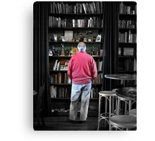 The Trophies Of My LIfe - Image and Writing Canvas Print