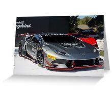 Lamborghini Huracan Race Car Greeting Card