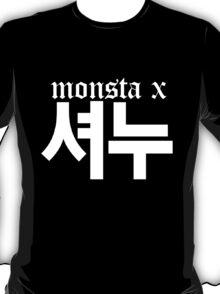 Monsta X Shownu Name/Logo 2 T-Shirt