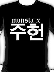 Monsta X Jooheon Name/Logo 2 T-Shirt