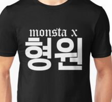Monsta X Hyungwon Name/Logo 2 Unisex T-Shirt