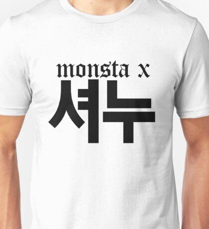 Monsta X Shownu Name/Logo Unisex T-Shirt