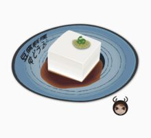 Boiled Tofu in Japanese Style One Piece - Short Sleeve