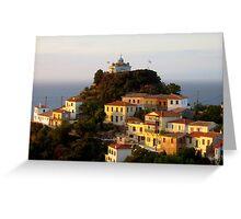 Paleo Karvalosi - Samos Island - Greece Greeting Card