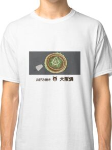 Japanese savory pancake Classic T-Shirt