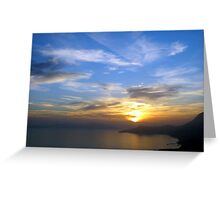 Sunset over Samos Island,  Greeting Card