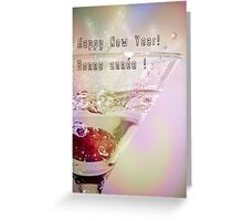 To the New Year!  (bilingual card) Greeting Card