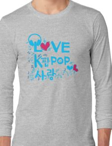 LOVE kpop SARNAG Long Sleeve T-Shirt