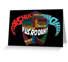 Powered by words! Greeting Card