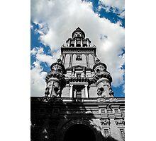 Sevilla - Plaza de Espana Photographic Print