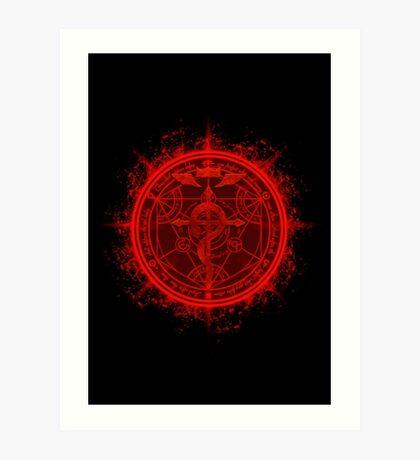 Human Transmutation Circle. Fullmetal Alchemist Art Print