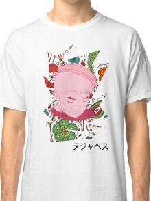 Nujabes (Seba Jun) Classic T-Shirt