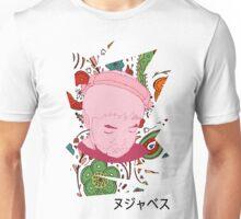 Nujabes (Seba Jun) Unisex T-Shirt