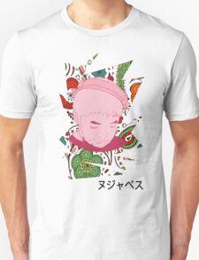 Nujabes (Seba Jun) T-Shirt