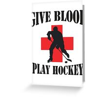 Give Blood Play Hockey Greeting Card