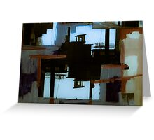 abstract art work 1 Greeting Card