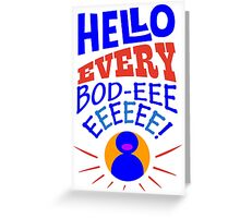 Grover hello geek funny nerd Greeting Card