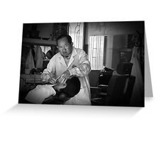 Vietnam - Barber Shop, Dalat Greeting Card