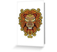 Lion Abstraction Greeting Card