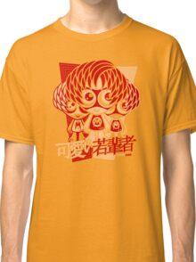 Mod Mascot Stencil Classic T-Shirt